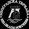 Una Saga Serbica logo2